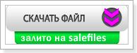 JetAudio HD Music Player Plus 9.2.0 [На русском]